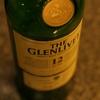 『ザ・グレンリベット12年』初めて英国政府に公認された蒸留所。シングルモルトの原点です。