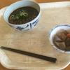 21世紀アジア美術館、福岡市美術館、福岡市博物館