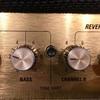 Marshall JCM2000のTONE SHIFTボタンの効果