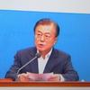「GSOMIA」韓国が破棄を発表