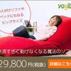 【孫悟空もびっくり】安いよ、安いよ!ガンダーラの仏像がなんと15万円!