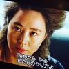 韓国女闇金ウシジマくんワールド 映画『コインロッカーの女』を観る