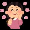 【シュークリーム専門店 ビアードパパ】フォンダンショコラを温めて食べた理由