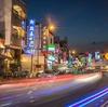 台湾で英語公用語化