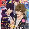 6月10日発売のアニメ系雑誌は女性向けかなー。Freeが売れると読んだ。
