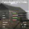バトルフィールド1最新DLCアポカリプス追加武器アンロック条件