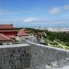 【夏休み5日目備忘録】じゃらんでリーガロイヤルグラン沖縄へお得に宿泊【首里城観光】