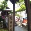 玉川春日神社(野田藤 春日神社)