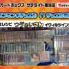 【遊戯王】イビルツインデッキが2020年7月新制限にて優勝!