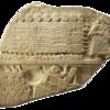 【ギリシャ人は何処から来たか】正体不明のアイオリス人?