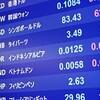 タイバーツの両替。日本国内で両替するなら『外貨マネーバンク』がおすすめ。