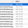 【Python Advent Calender 1日目】scrapyを使ってpixivのランキングから評価の高い画像だけをクローリングする