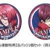 TVアニメ「B-PROJECT~鼓動*アンビシャス~」主題歌CD 店舗別購入特典の絵柄が公開されました!