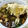 苗栗のおすすめ牛肉麺!九里香水餃牛肉麵館