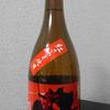 芋焼酎 赤武者 烈を飲んでみた【味の評価】