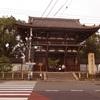 2014.10 伏見稲荷(京都市)