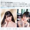 道重さゆみさん初リツイートに成功!