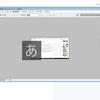 windows10の更新をしたら、文字入力の際、画面中央に文字が一瞬表示されるようになってしまった。