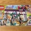 レゴ(LEGO)フレンズ アンドレアのオシャレショップ 41344 レビュー