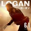 ローガン/LOGAN あらすじ・キャスト等まとめ / 最後のウルヴァリン