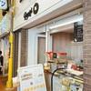 オトクでしあわせになるサンドイッチ!阪急石橋駅前のサンドイッチ専門店「ルナール」さん