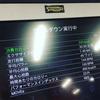 【724】ストレッチ&EMS