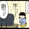 平成の思い出・ドラクエ5編