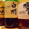 世界に誇る山崎・白州・響の三大サントリーウイスキーはどう違うのか