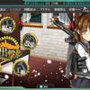 捷号決戦!邀撃、レイテ沖海戦(後篇) E-1甲
