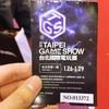 台北ゲームショウ2018でモンスターハンターワールドを初体験!