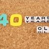 【40歳代って結構楽しい!】初老になってから、始めたこと【大人の趣味】