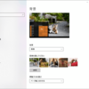 Windows 10 [バージョン 20H2 対応] の「設定」ショートカットを作成しますYO!