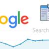 【はてなブログ】徹底分析!Google Search Console(グーグルサーチコンソール)の人気検索ワードベスト10を大公開しちゃうぞ( ´ ▽ ` )✨~