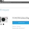YI M1 firmware version 3.0-intへupdateした