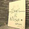 パンクロックファッションのお店【Sari & Misa】オープンしました!