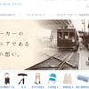 幸和製作所(7807)が11月28日にJASDAQに新規上場!IPOスケジュール、幹事証券会社などのまとめ