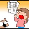 福島市も緊急警報