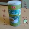 泰山緑豆湯を感想食べた【台湾の緑豆スープ】