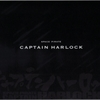 キャプテンハーロック-SPACE PIRATE CAPTAIN HARLOCK- 3D版