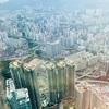 香港の運命