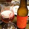 サンクトガーレン 賀正ビール