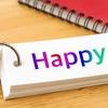 インプレッショントレーナー®重太みゆきさんから学ぶ❗あなたが幸せになる心のもち方とフェイシャルフィードバック効果