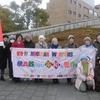 和歌山市「はたちのつどい」で11回目の新成人アンケートを実施しました(平和と憲法を守りたい市民の声)