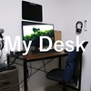 ブログも趣味も、勉強も。僕のデスク環境を公開します!