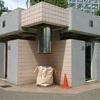 閑歩:駅からハイキングで、上野の『トイレ』を「見る」(^_^;)