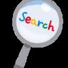 ブログの検索キーワードをまとめてみるよー。【どんなワードで来てるの?】