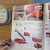3年生:社会 消防署について