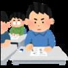 資格試験本番に実力を100%出しきるための4つの方法