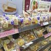 ダイエットの味方!コンビのパン&おかし 益田紗希