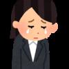 【必見】なぜ人は泣くの?涙に隠れた驚きの作用とは。。。